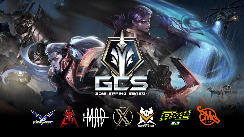《傳說對決》最強賽區GCS即將啟用全新競賽模式「全局BP」。圖:傳說對決/提供