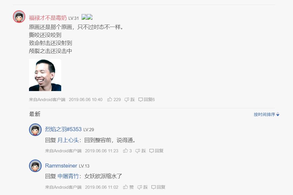 中國玩家發揮苦中作樂精神幽默回應。