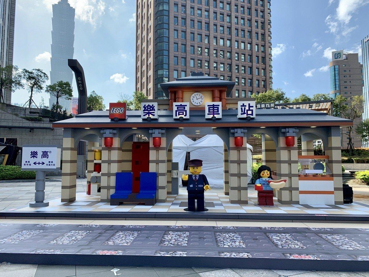 樂高車站。圖:樂高/提供