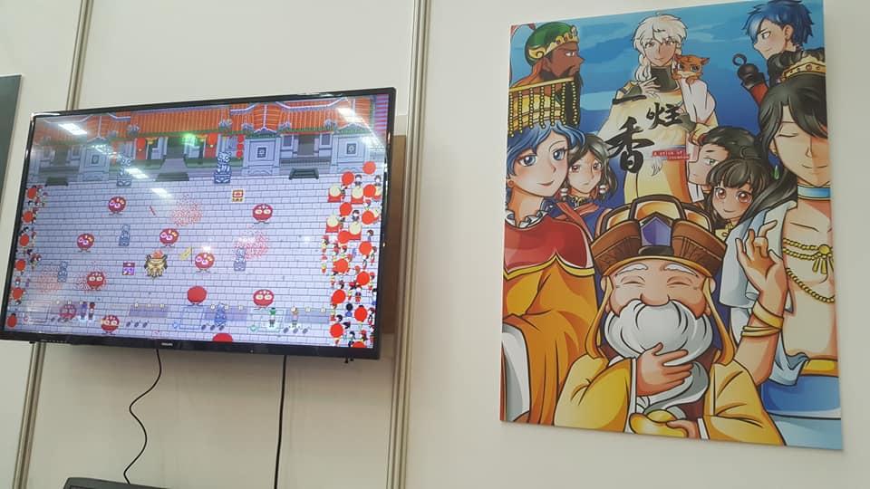 由南台科大學生所開發的小品遊戲《一炷香》,將土地公等神明當成主角。圖:翻攝官方臉書