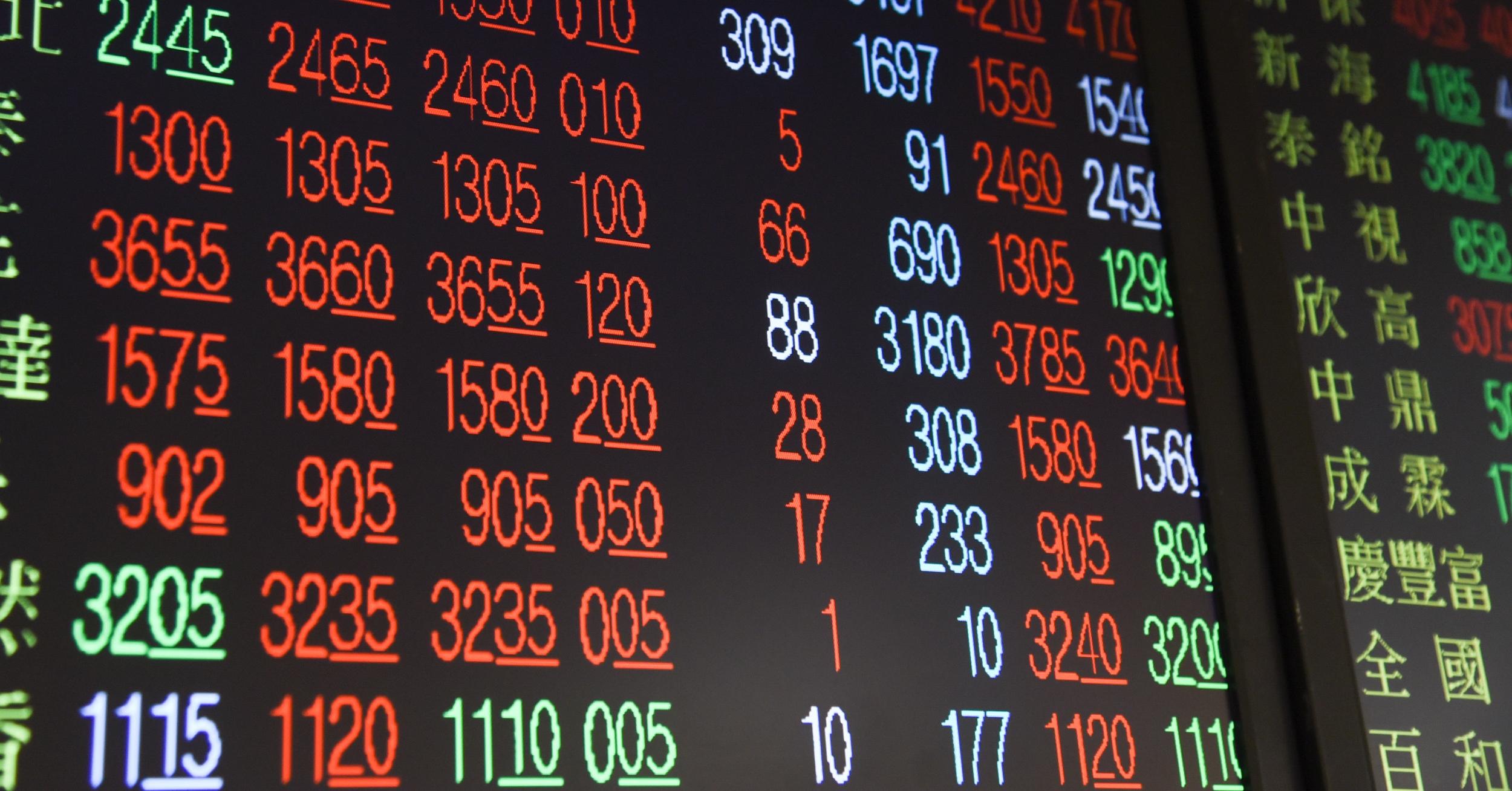 ▲投信業者指出,現今投資重點仍要持續關注疫情變化,操作上以選股為主,鎖定較不受疫情影響的族群。(圖/NOWnewsy資料照片)
