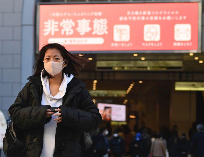 解除 京都 緊急 事態 宣言 京都府が緊急事態宣言解除要請を決定 23日に大阪、兵庫と協議|医療・コロナ|地域のニュース|京都新聞