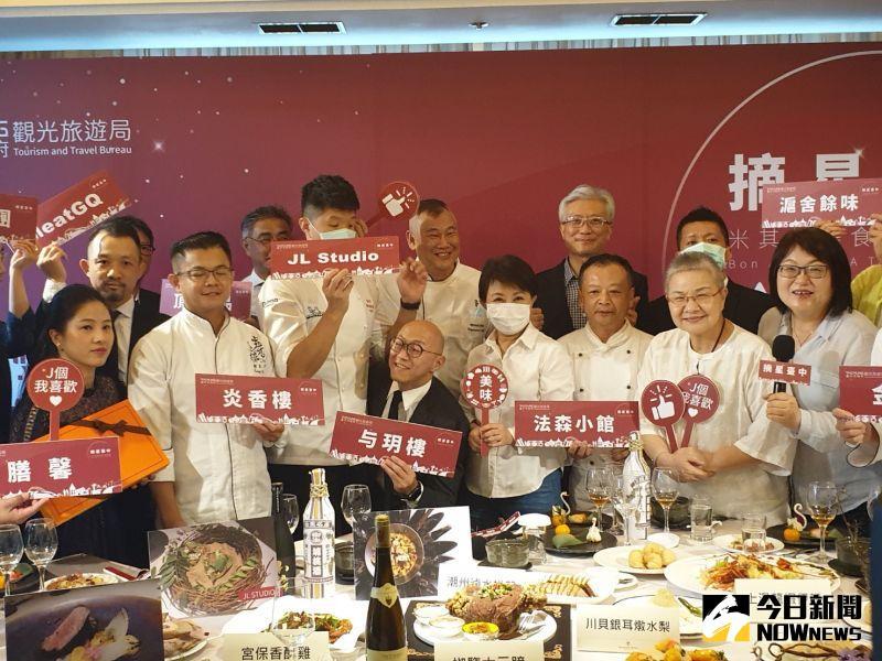 台中中餐廳摘星失利 盧秀燕、胡天蘭為「遺珠」加星平反 - Yahoo奇摩
