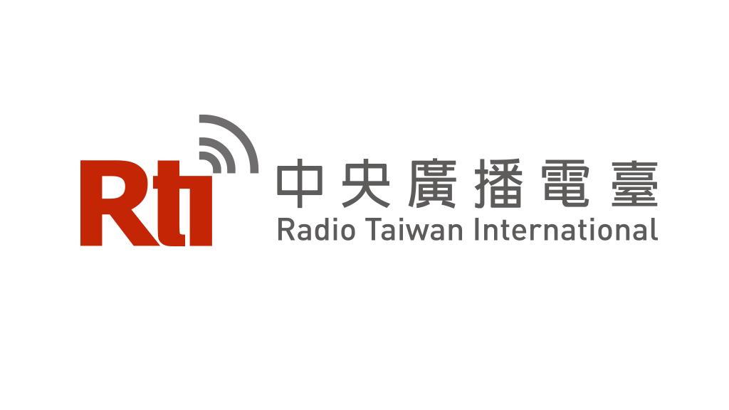 總統蔡英文(右2)、交通部長林佳龍(左)、行政院政務委員張景森(左2)、台灣觀光協會會長葉菊蘭(右)等人8日上午出席「2019ITF台北國際旅展」開幕典禮。