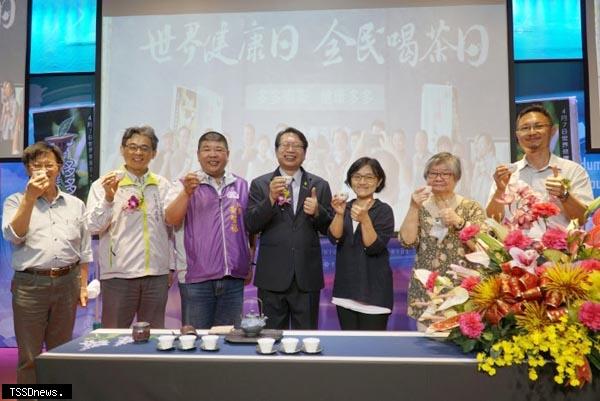台灣茶協會全民一起來喝茶 起跑