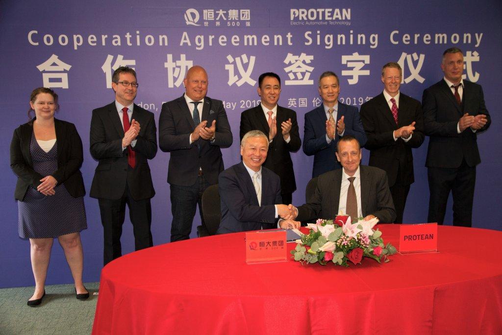 加速旗下電動車發展,恆大NEVS收購英國Protean Electric技術公司