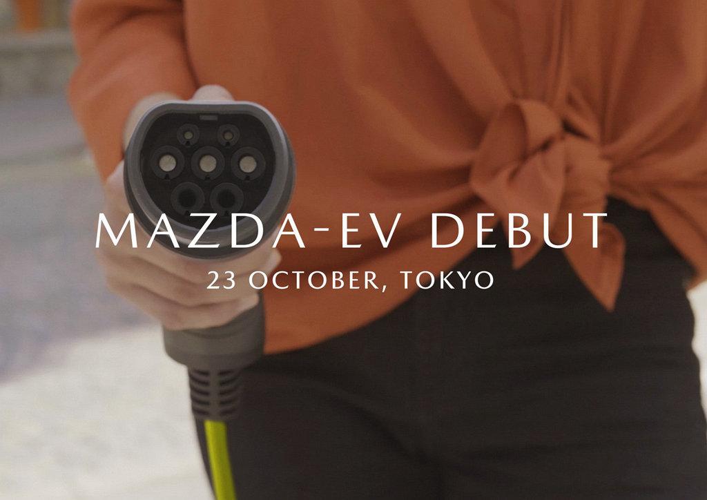 跟上腳步,MAZDA首款純電動車確定亮相