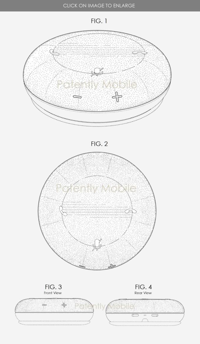 微軟專利示意圖(圖片:www.patentlyapple)