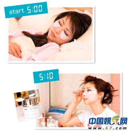 </p> <p>        日「美魔女」水谷雅子 24小時保養術曝光!</p> <p>