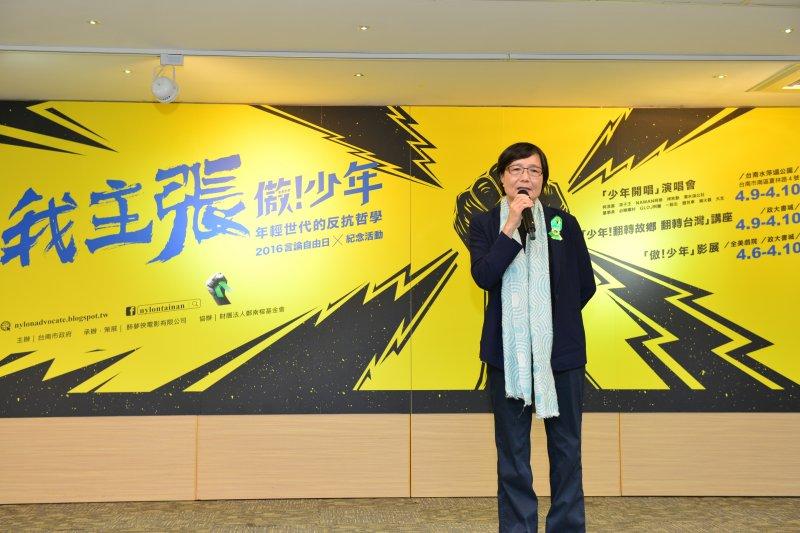 葉菊蘭肯定台南市在推動言論自由上不遺餘力。(台南市政府提供)