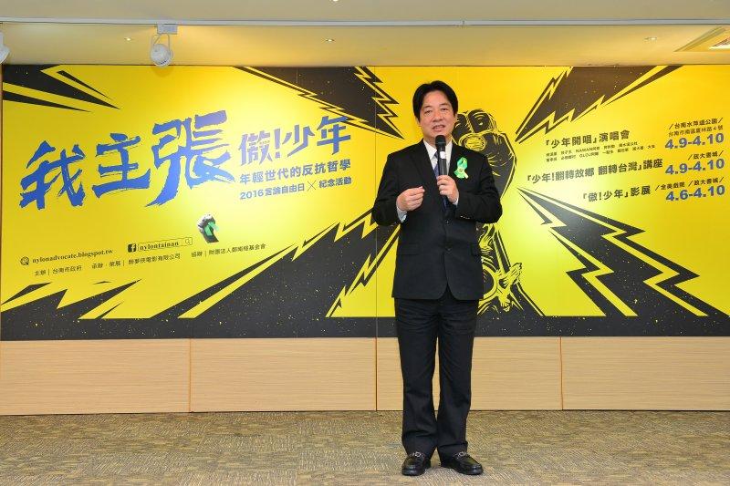 台南市長賴清德為活動致詞。(台南市政府提供)