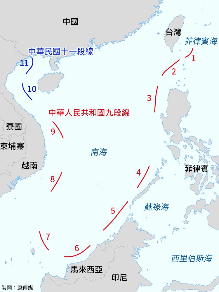 20160710-SMG0034-E01-中華民國十一段線(U型線)與中國九段線(製圖:風傳媒)