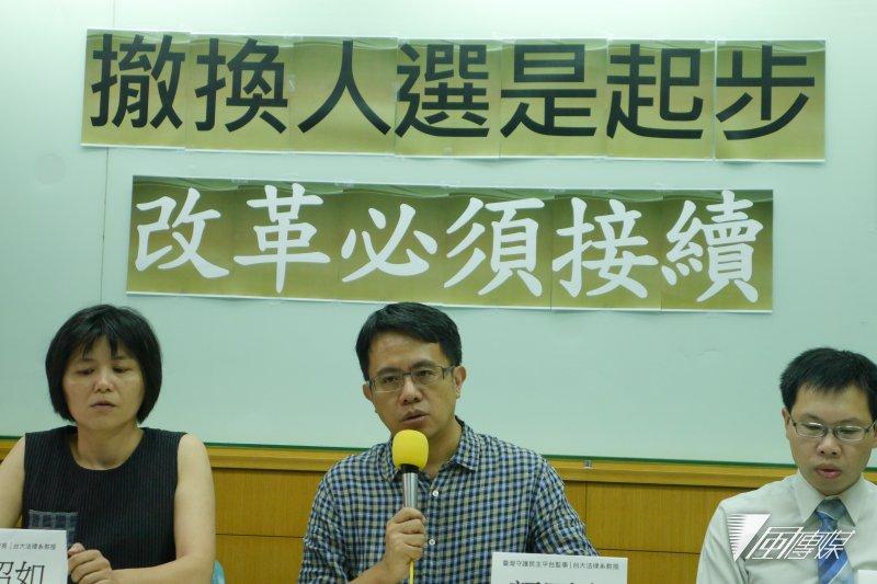 2016-08-16-台灣守護民主平台-司法改革記者會03-洪與成攝
