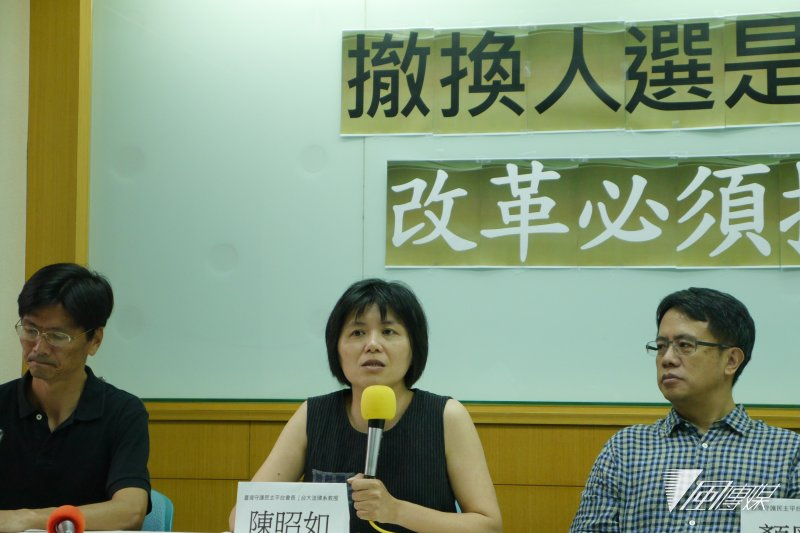 2016-08-16-台灣守護民主平台-司法改革記者會-洪與成攝