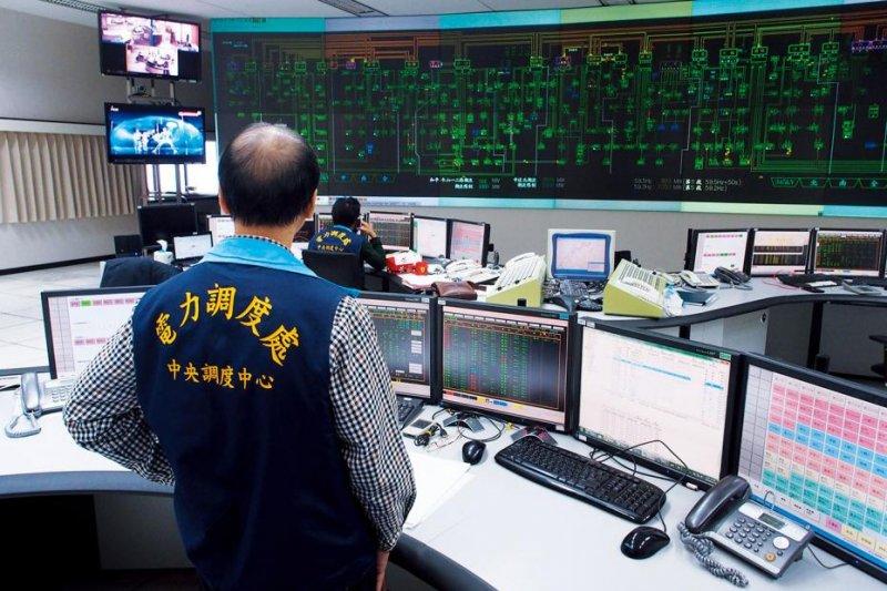 台電大樓中央電力調度中心