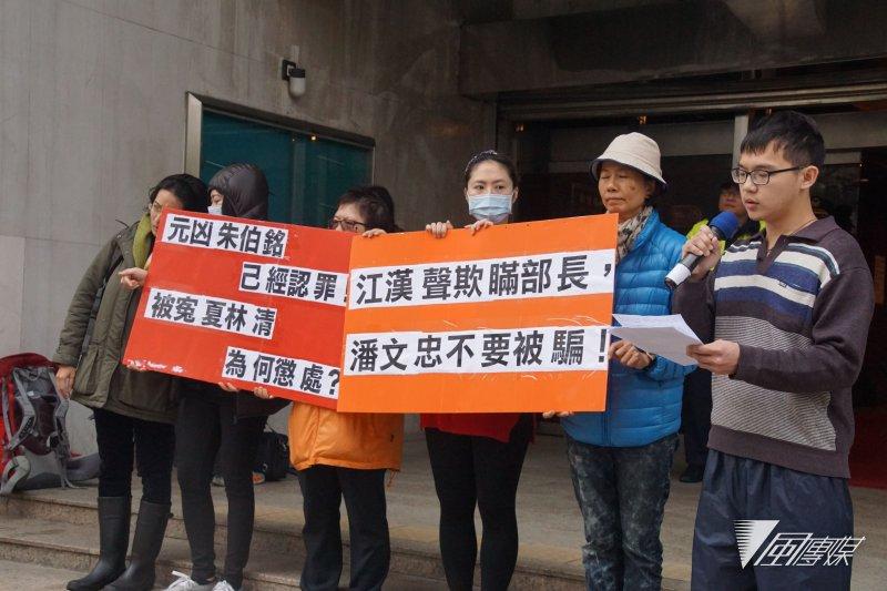 20170323-輔大學生召開記者會聲援夏林清。(盧逸峰攝)