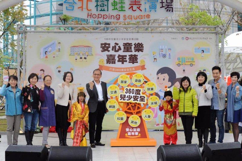 行政院長林全25日上午前往台北市兒童新樂園出席「安心童樂嘉年華」兒童節活動(行政院)